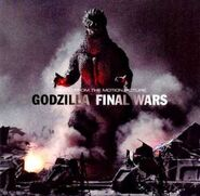 Godzilla Final Wars Banda Sonora