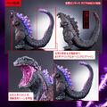 Monster King Series - Godzilla (2016) - Advertisement - 00006