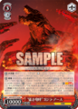 Godzilla City on the Edge of Battle - Godzilla Earth Weiß Schwarz card - 00001