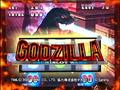 Godzilla Pachislot Wars 1