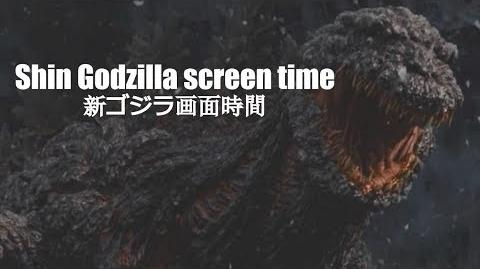 Shin Godzilla screen time 新ゴジラ画面時間