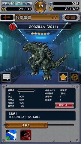 File:GKC Godzilla 2014 In-Game.jpg