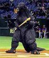 Godzilla Baseball