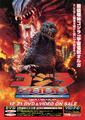 Godzilla 2000 Millennium DVD Cover