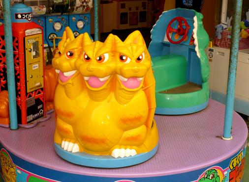 Godzilla Mini-Merry 4