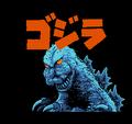 Godzilla (J)