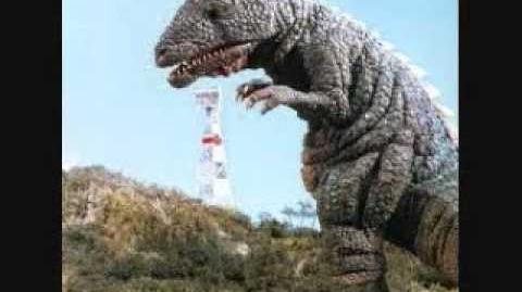 Gorosaurus' Schrei