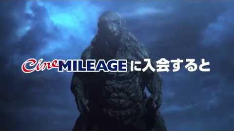 Godzilla City on the Edge of Battle - AniGoji × Cinemilage card teaser