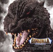 GODZILLA CARA FINAL WARS