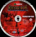 Godzilla Pachislot Wars DVD