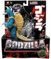 Fusion Series Showa Gigan
