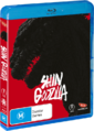 Shin Godzilla - Madman Entertainment blu-ray cover