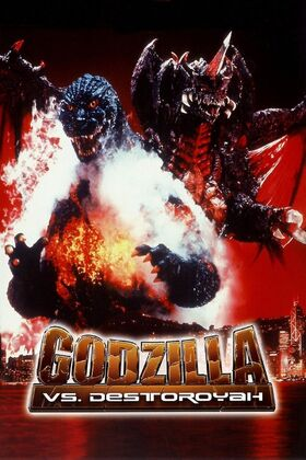 Godzilla-vs.-destroyah