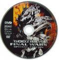 Toho-gfw3disc-disc2