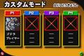 Gojira Kaiju Dairantou Advance - Versus Menu