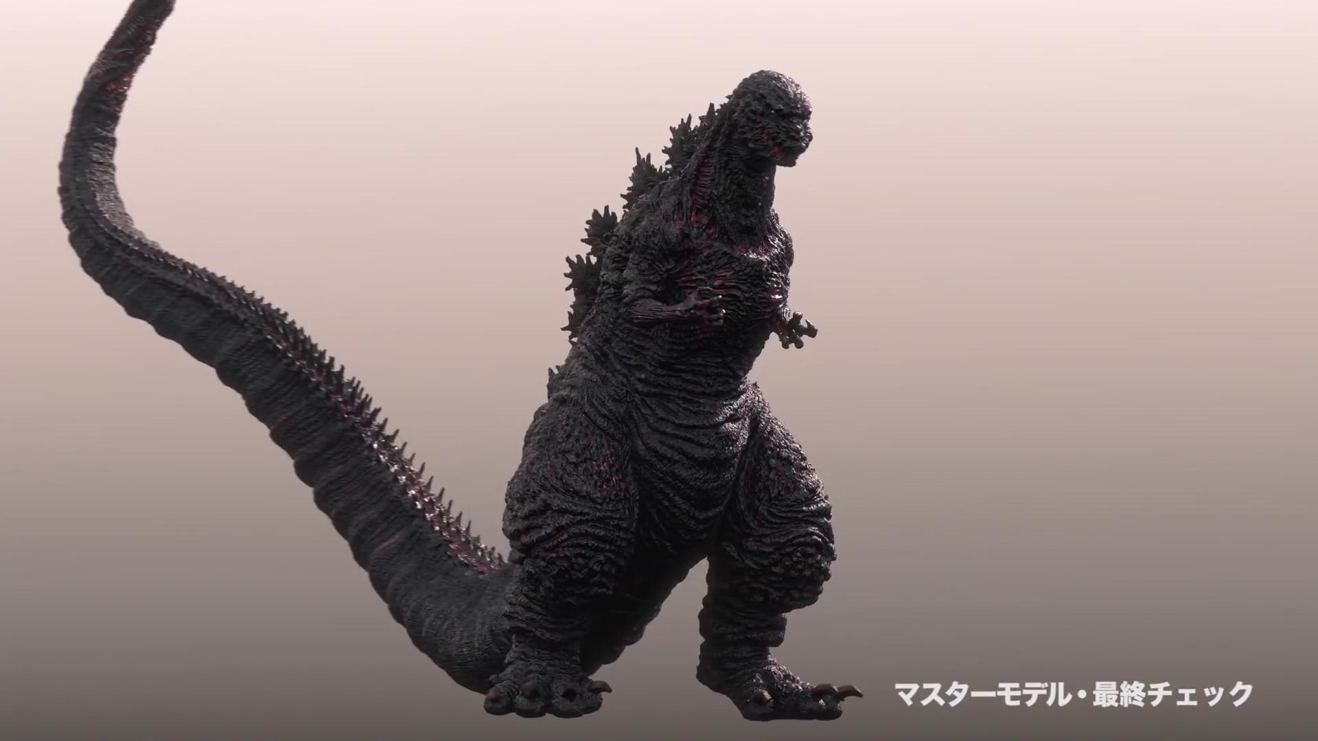 Shin Gojira   VFX Reel   00000.png