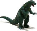 Bandai Japan Godzilla 50th Anniversary Memorial Box - Godzilla Junior