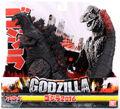 Monster King Series - Godzilla 2016 - Box