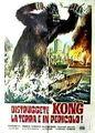 Terror of MechaGodzilla Poster Italy 1