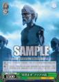 Godzilla City on the Edge of Battle - Munak Weiß Schwarz card - 00001