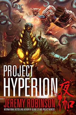 Project Hyperion Cover