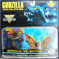 GodzillaBattra-Collectible-Front