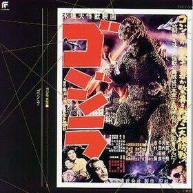 Godzilla 1954 banda sonora