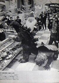 Kaiju christmas shopping