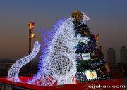 Godzilla vs. Christmas Tree