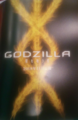Godzilla anime (Chapter 3) - Announcement flyer - 00001