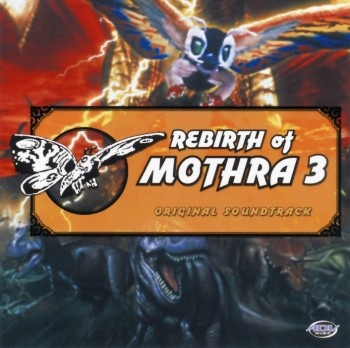 rebirth of mothra 3 full movie vietsub