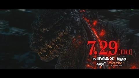 シン・ゴジラ TVCM 15秒(Godzilla Resurgence TVCM)