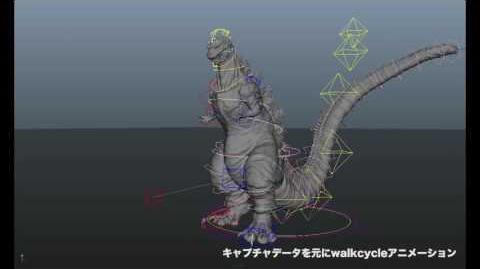 Shin Godzilla Visual Effects Breakdown Ver 01