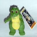 Bandai Little Godzilla