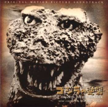 Godzilla Raids Again (Soundtrack) | Gojipedia | Fandom