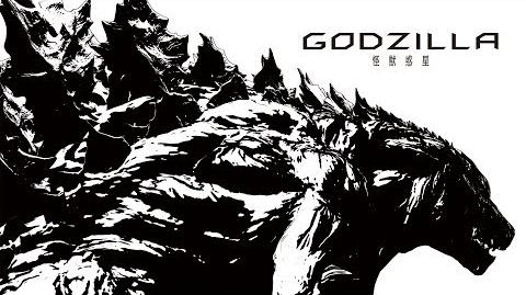 Godzilla Planet of the Monsters - Trailer 1