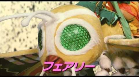 モスラ2 海底の大決戦 予告編 東宝 HD版