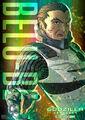 Godzilla City on the Edge of Battle - Belu-be character poster