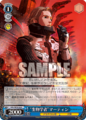 Godzilla City on the Edge of Battle - Martin Weiß Schwarz card - 00001