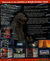 Godzilla Movie Studio Tour Back