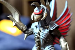 Mib general gigan