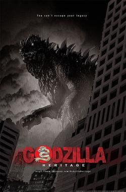 Godzilla Heritage poster