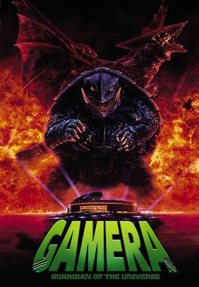 Gamera 1995-poster