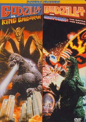 File:Ghidorah mothra double feature front.jpg