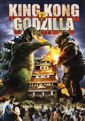 File:King-kong-vs-godzilla-movie-poster-1963-1020461856.jpg