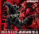 S.H. MonsterArts Series