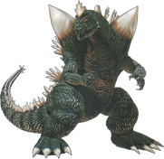 Godzilla Save The Earth SPACEGODZILLA