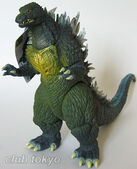 Bandai Japan 2003 Movie Monster Series - Godzilla 2003 (Theatre Exclusive)