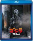 Cover godzilla 1984 jp