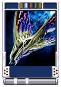 Trading Battle Aquatic Mode Mothra